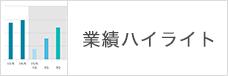 top_banner03
